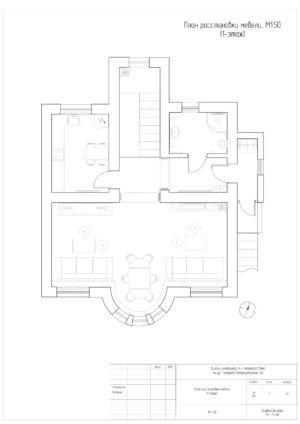 Дизайн интерьера квартир Одесса (фото 8)